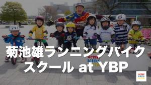 you_school_02