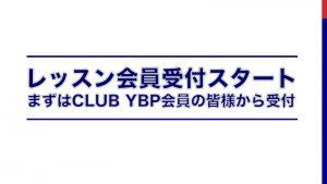 YBP_passport_oneday_normal_02