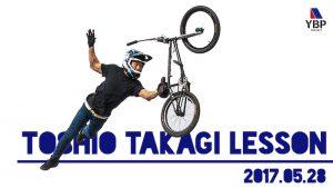 toshio_169