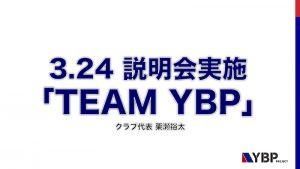 TEAM YBP_06